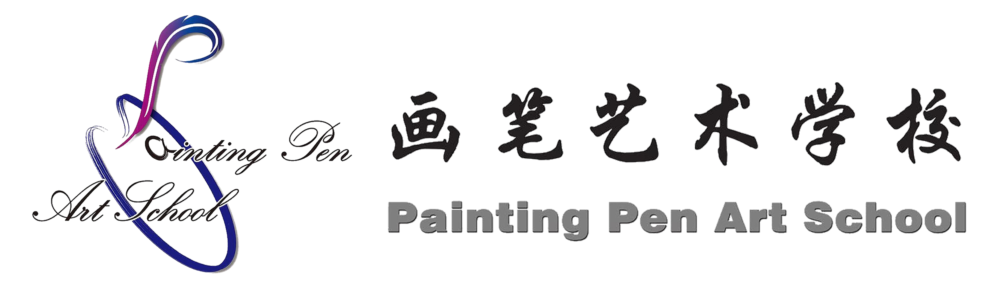 Painting Pen Art School